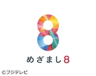 テレビ 番組 表 香川 県